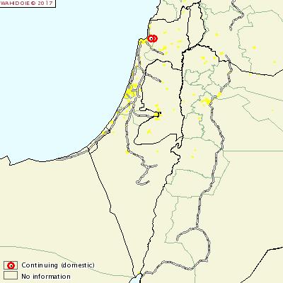 <p>PRRSv Israel</p>