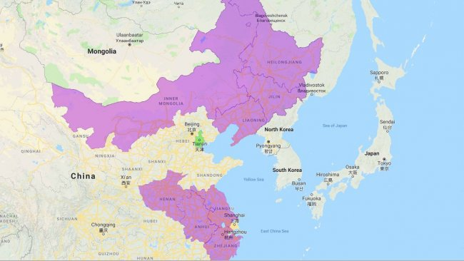 Nouveau foyer de PPA en Chine : Tianjin