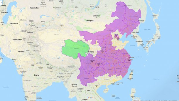 Qinghai, nouvelle province touchée par la PPA.